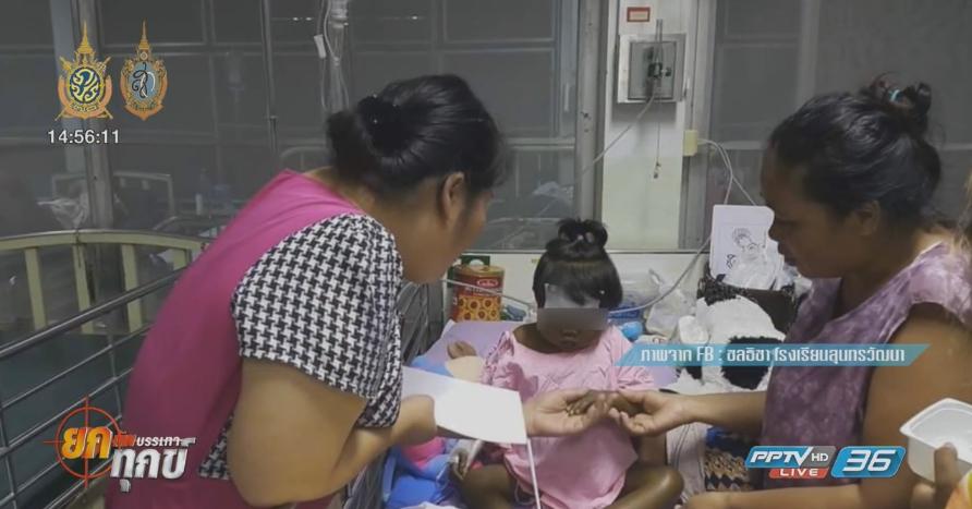 พ่อเด็ก 4 ขวบป่วยตับแข็งเตรียมบริจาคตับช่วยลูก (คลิป)