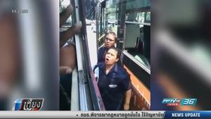 ขสมก. สั่งพักงานคนขับรถเมล์สาย 71 ทะเลาะกลางถนน