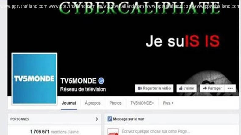 ไอเอสแฮกระบบสถานีโทรทัศน์ฝรั่งเศส