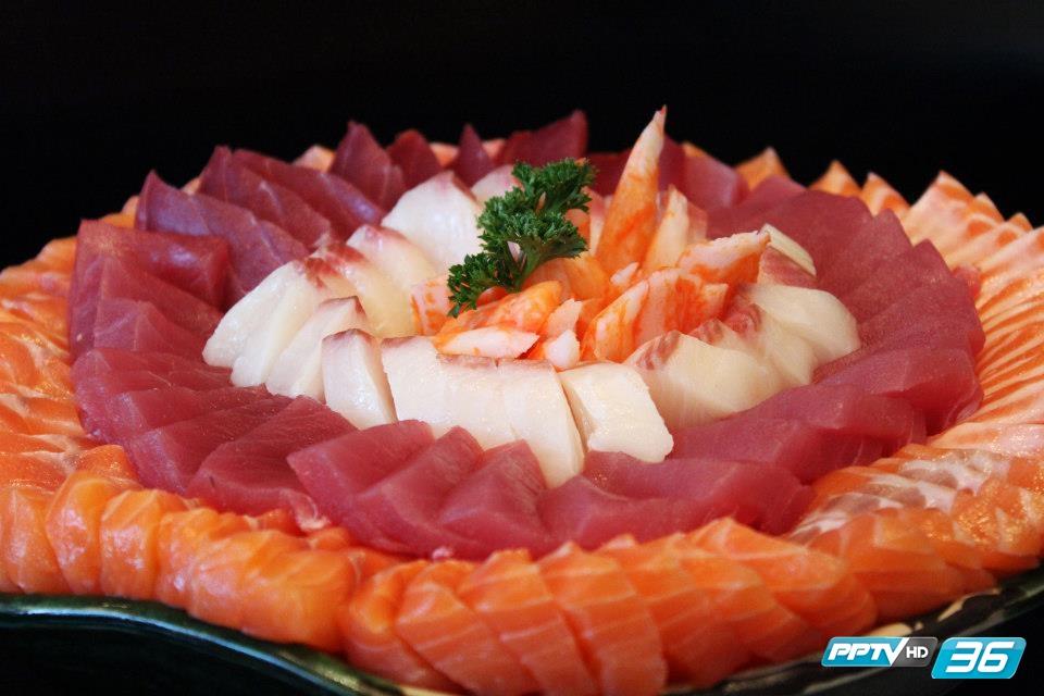 คิดสักนิดกับปลาแซลมอน