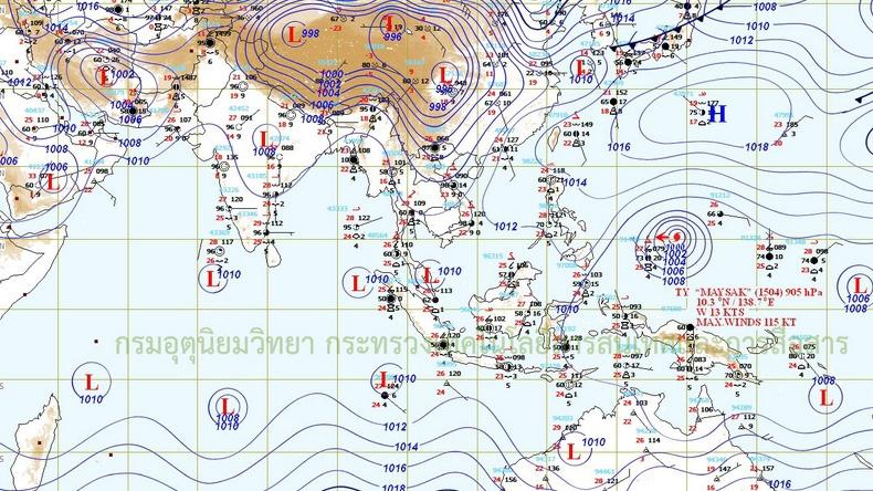 อุตุฯเผย 1-3 เม.ย.เหนือตอนบนฝนฟ้าคะนอง
