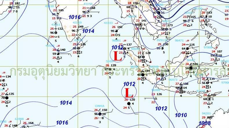 อุตุฯ เผยไทยตอนบนอากาศหนาวเย็นลง