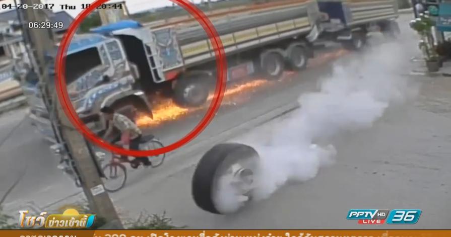 รถพ่วงล้อหน้าหลุด หนุ่มขี่จักรยานรอดปาฏิหาริย์