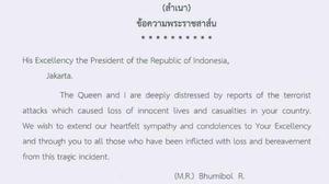 ในหลวง-ราชินีส่งพระราชสาส์นแสดงความเสียใจเหตุก่อการร้ายที่กรุงจาการ์ตา