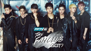 สมัครเข้าร่วมรายการ The Fanclub GOT7 ทางออนไลน์ได้แล้ววันนี้