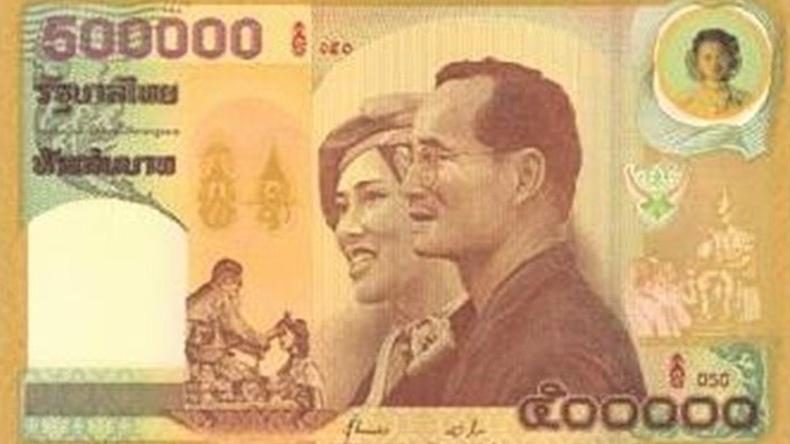ธปท.นำธนบัตรราคา5แสนที่ระลึกวันราชาภิเษกสมรส จำหน่ายใบละ 1 ล้าน