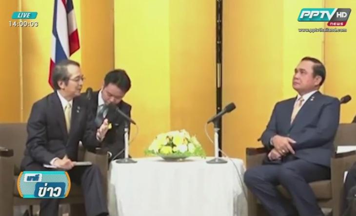ประธานธนาคาร ซูมิโตโม มิตซุย มั่นใจนักลงทุนยังคงลงทุนในไทย