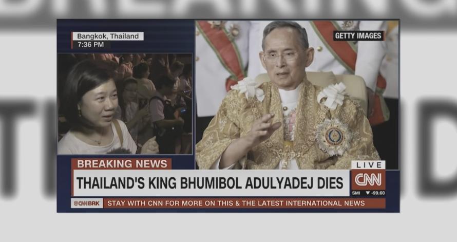 """""""พระองค์ คือ พ่อ ของพวกเรา"""" เสียงชาวไทยใน CNN ที่ดังก้องโลก (คลิป)"""