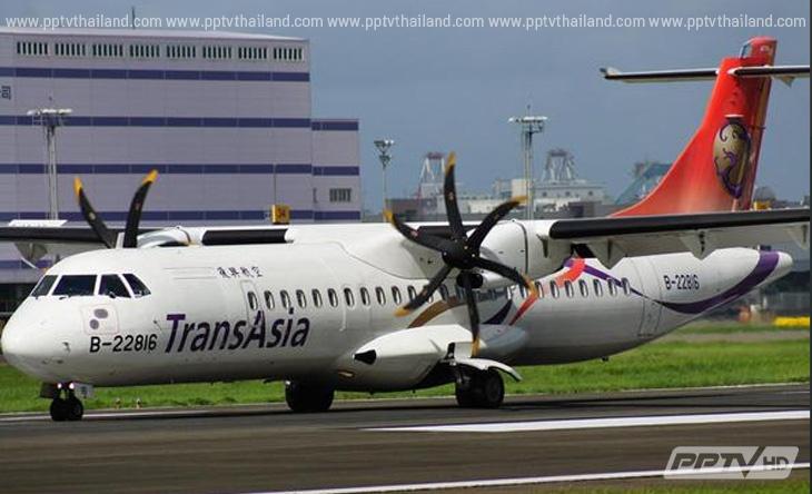 ทรานส์เอเชียฝึกอบรมนักบินเครื่อง ATR ใหม่ทั้งหมด