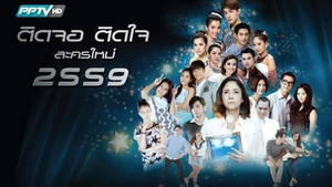 "PPTV HD เตรียมจัดงานใหญ่ ""ติดจอ ติดใจ ละครใหม่ 2559"" ภายใต้คอนเซ็ปท์ ""Melody Of Stars"""