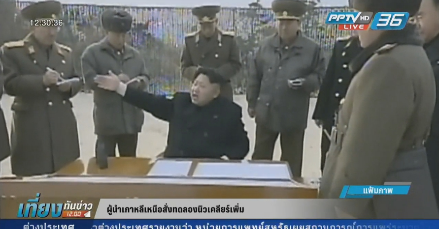"""""""คิมจองอึน"""" สั่งทดลองอาวุธนิวเคลียร์เพิ่ม"""