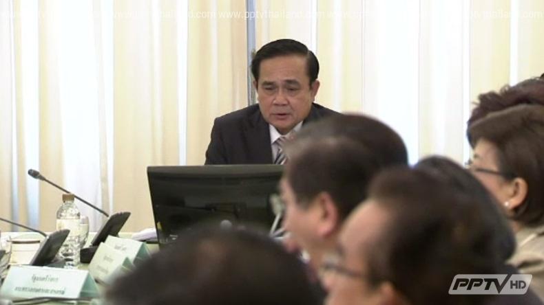 ดุสิตโพลชี้คนไทยห่วงเสถียรภาพทางการเมือง-วิตกของแพง