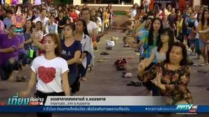 ชาวหนองคาย700 คน รำบวงสรวง 'หลวงพ่อพระใส' เริ่มต้นปีใหม่ไทย