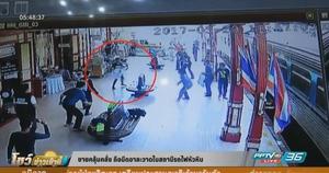 ชายคลุ้มคลั่ง ถือมีดอาละวาดในสถานีรถไฟหัวหิน