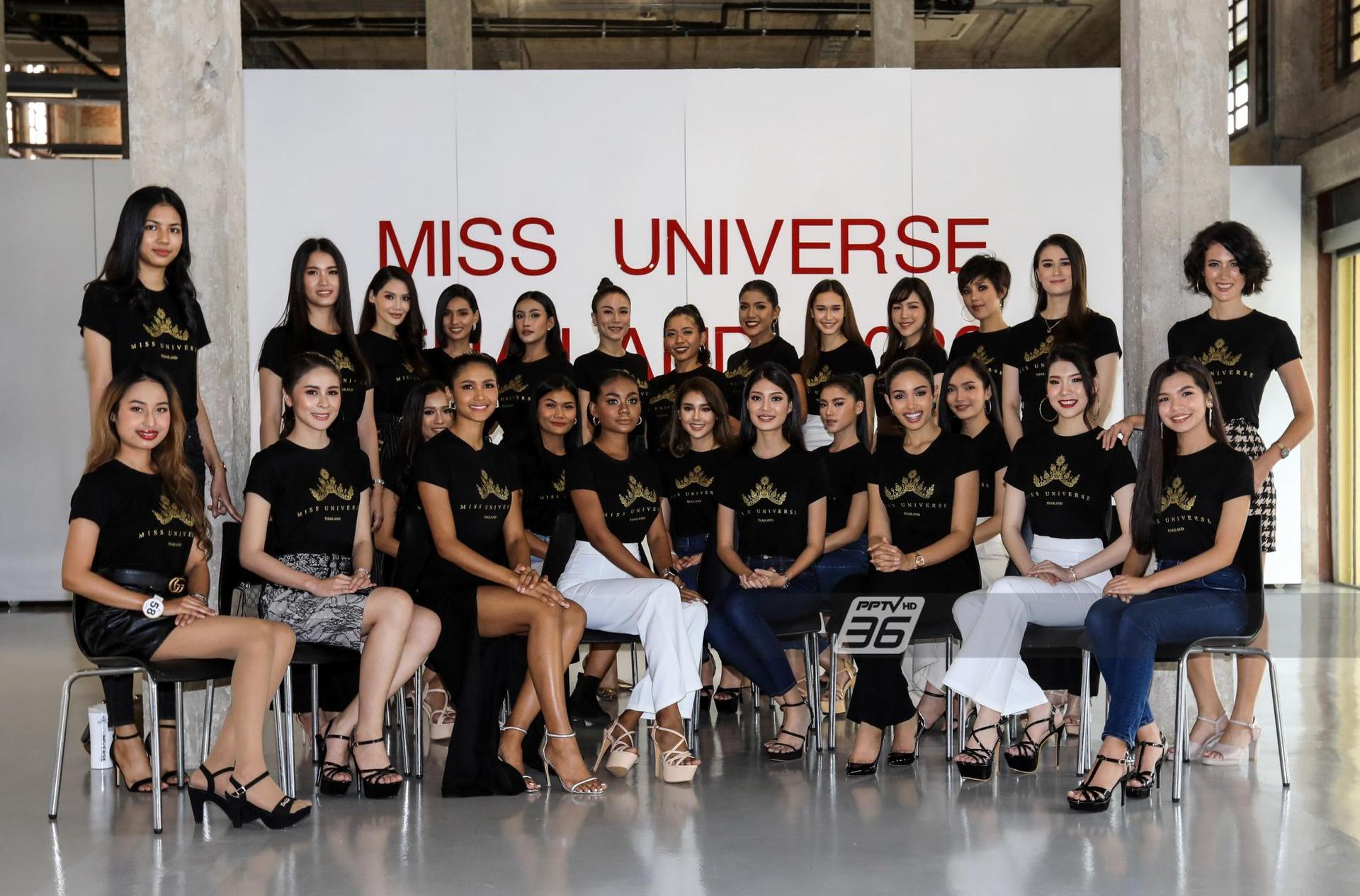 เปิดแล้ว!! MUT 2020 Beauty Exhibition