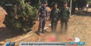 พยาน ยัน ชัยภูมิ ป่าแส ถูกทหารทำร้ายก่อนวิสามัญฆาตกรรม