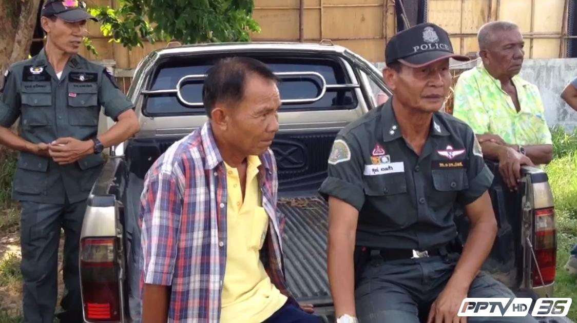 ศาลฎีกาพิพากษาจำคุก 2 ตายายรุกป่าจำคุก 5 ปี