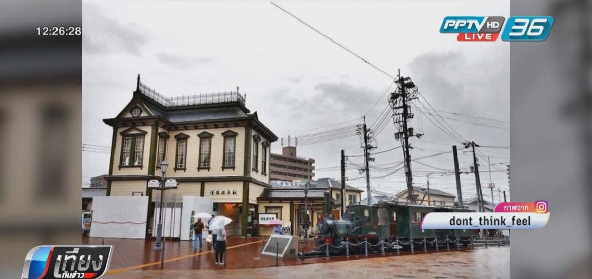 สตาร์บัคส์สาขาใหม่ในญี่ปุ่น สร้างสไตล์ยุคเมจิ