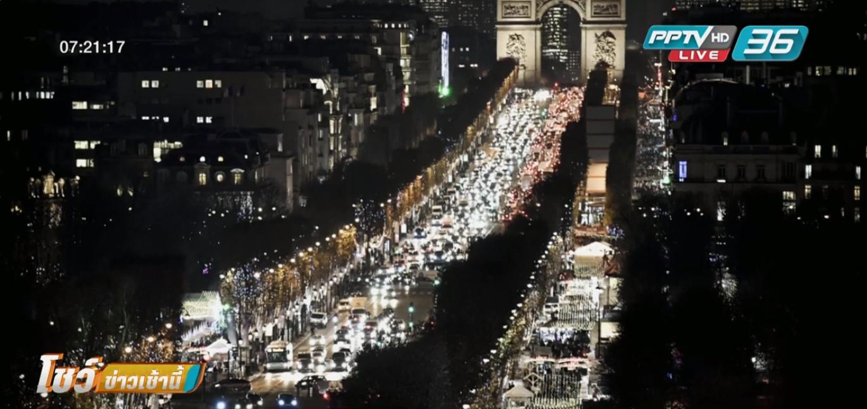 """""""ปารีส"""" สั่งห้ามรถยนต์วิ่งในเมืองทุกวันอาทิตย์ หวังแก้ปัญหามลพิษ"""