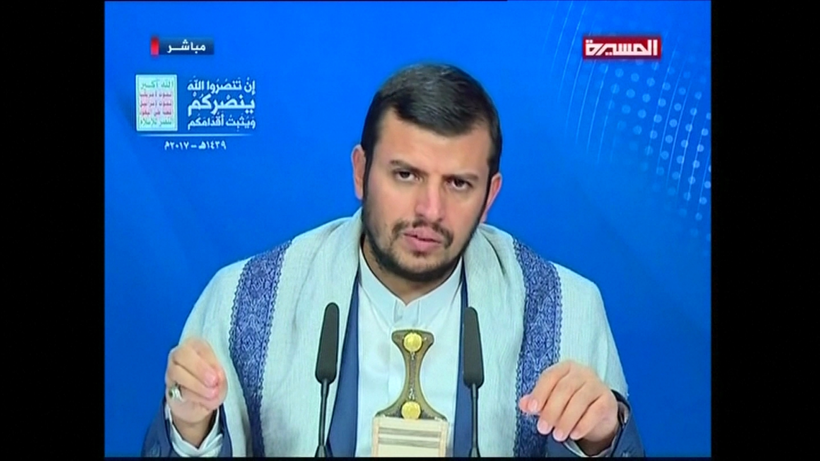อดีตผู้นำเยเมน ถูกกลุ่มกบฏสังหารเสียชีวิตในกรุงซานา