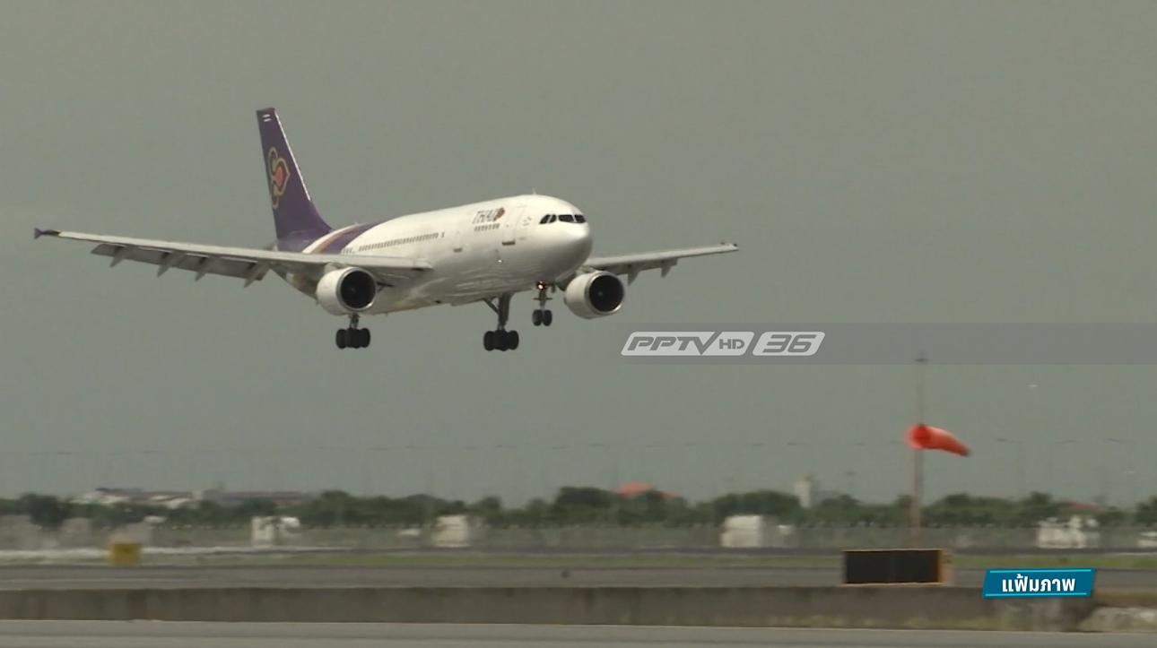 """""""การบินไทย"""" แจงฝนตกหนักทำเครื่องไถลออกรันเวย์สุวรรณภูมิ  ยันไร้ผู้บาดเจ็บ"""
