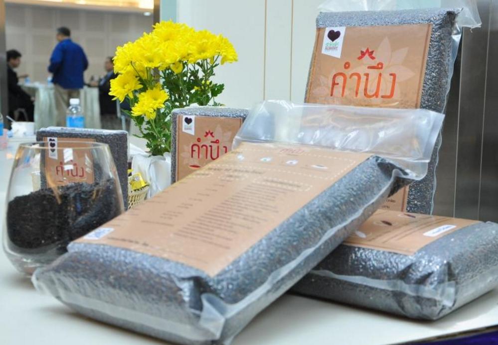 ทป. ย้ำไทยยังส่งออกข้าวไรซ์เบอร์รี่ได้ แม้ถูกลอบจดทะเบียนในต่างประเทศ