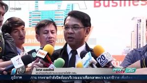 การไฟฟ้านครหลวงขยายธุรกิจบริการรับนโยบายไทยแลนด์ 4.0