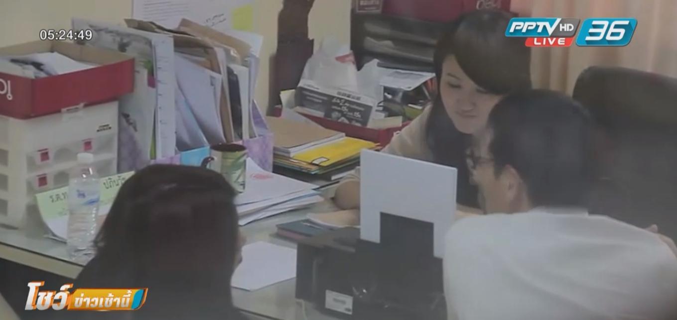 รวบสาวญี่ปุ่นขนตัวนากกลับประเทศ เผยซื้อจากตลาดสวนจตุจักร