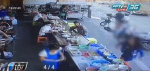 แม่ค้าขนมจีนน้ำเงี้ยว เข้าให้ปากคำตำรวจ ยังไร้เงาคู่กรณี