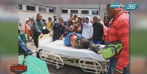 แฟนบอลแย่งเข้าสนาม เสียชีวิต 1 บาดเจ็บ 37 เกมแอฟริกัน เนชั่นส์คัพ