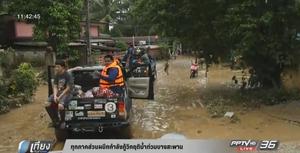 ทุกภาคส่วนผนึกกำลังกู้วิกฤตน้ำท่วมบางสะพาน (คลิป)