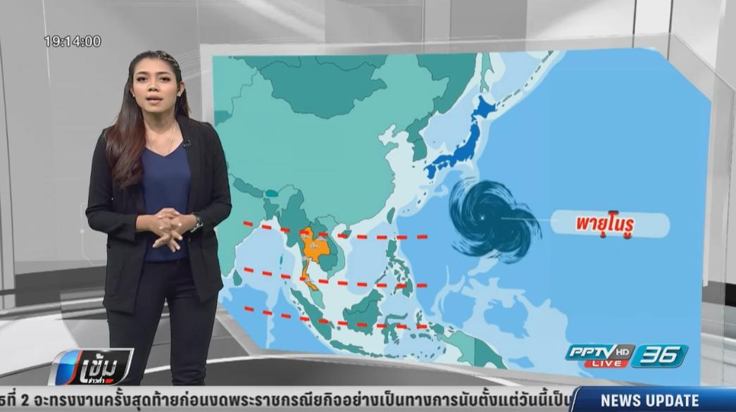 อ.เสรี ระบุ สถานการณ์พายุยังไม่น่ากลัวเท่าปี 54 แต่ประมาทไม่ได้