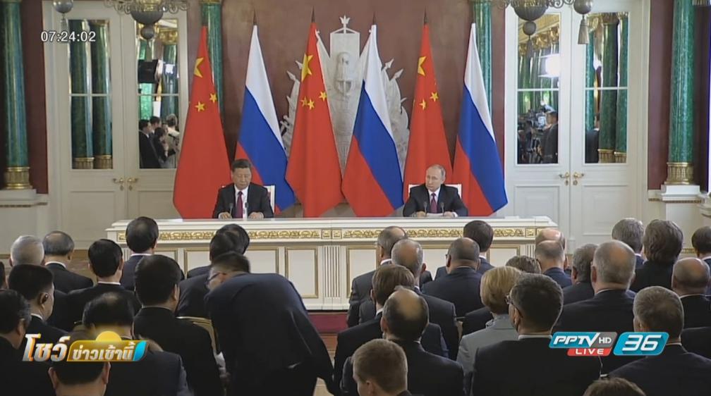 จีน-รัสเซีย จี้เกาหลีเหนือหยุดทดสอบขีปนาวุธ