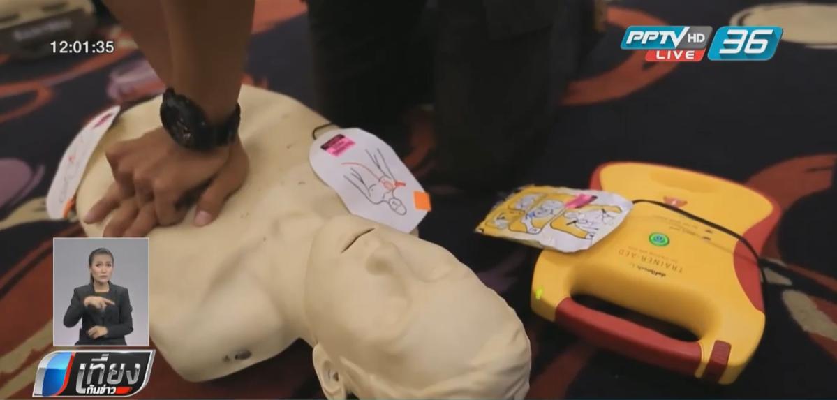 """""""สพฉ.-ก.ศึกษา"""" เร่งบรรจุหลักสูตร CPR ถอดบทเรียน """"โจ บอยสเก๊าท์"""""""