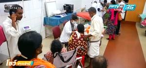 โรคฉี่หนูระบาดในรัฐเกรละของอินเดีย