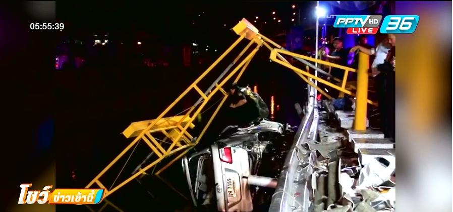 ว่าที่ร้อยตำรวจเอกขับรถเสียหลักตกคลองถนนวิภาวดี