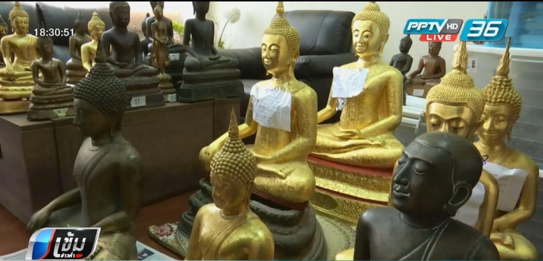 ตร.เผยอดีตรองเจ้าอาวาสวัดกุฎีทอง ใช้พระพุทธรูปเก่ามอบให้ข้าราชการเพื่อสร้างบารมี