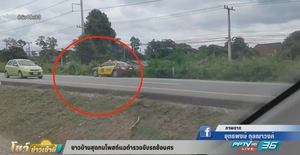 ชาวบ้านสุดทนโพสต์แฉตำรวจขับรถย้อนศร