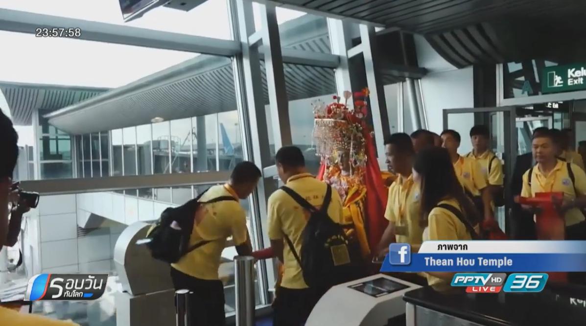 ฮือฮา! เทพเจ้าจีนพร้อมองครักษ์ นั่งเครื่องบินชั้นธุรกิจ