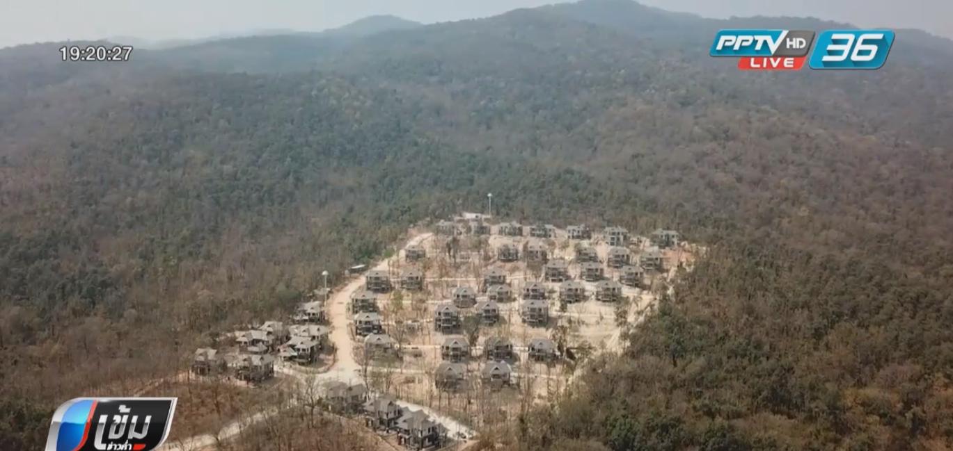 ปธ.ศาลอุทธรณ์ภาค5 ยันบ้านพักเชิงดอยสุเทพ ไม่รุกป่าสงวน