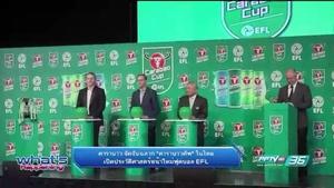 """คาราบาว เซ็นสัญญาสนับสนุน อีเอฟแอล คัพ (EFL Cup) อย่างเป็นทางการภายใต้ชื่อ """"คาราบาวคัพ"""""""