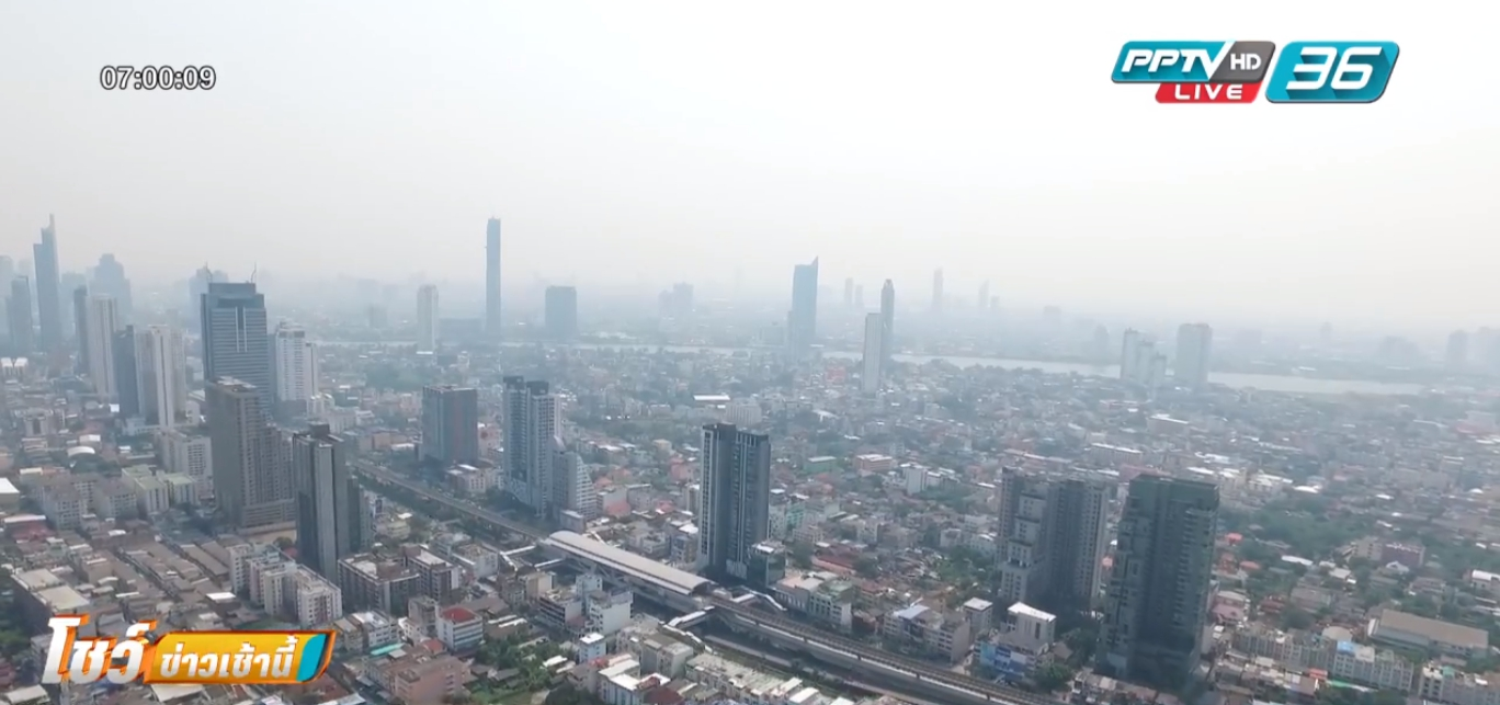นักวิชาการแนะรัฐหาค่ามาตรฐานฝุ่น PM2.5 ให้เหมาะสมกับไทย