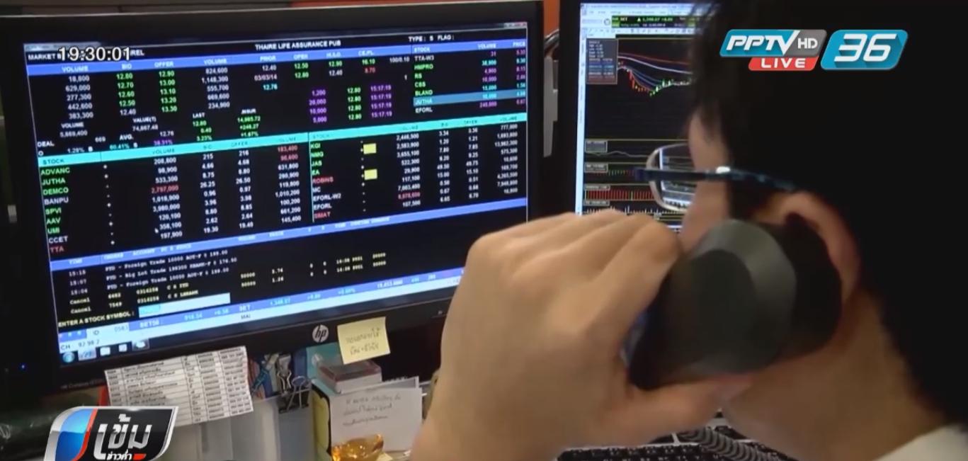 เงินบาทแข็งค่าทุบสถิติในรอบ 40 เดือน - หุ้นไทยปิด 1,792.81 จุด