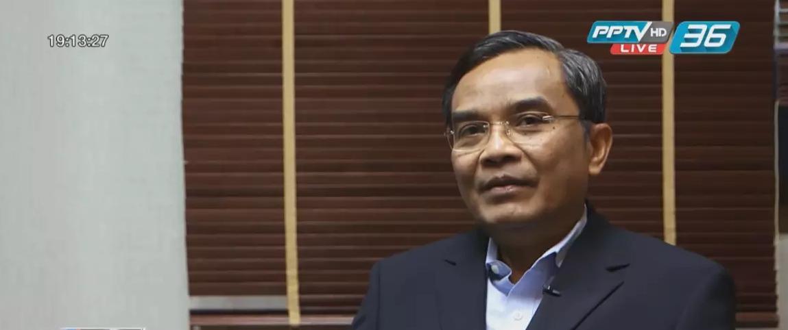 พร้อมใจ!! เพื่อไทย-ประชาธิปัตย์ เตรียมยื่นศาลรธน.ตีความคำสั่งคสช.53/2560 สัปดาห์หน้า