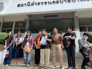 7 แกนนำเยาวชนเรียกร้องประชาธิปไตย เผาหมายเรียกตำรวจ สน.บางเขน