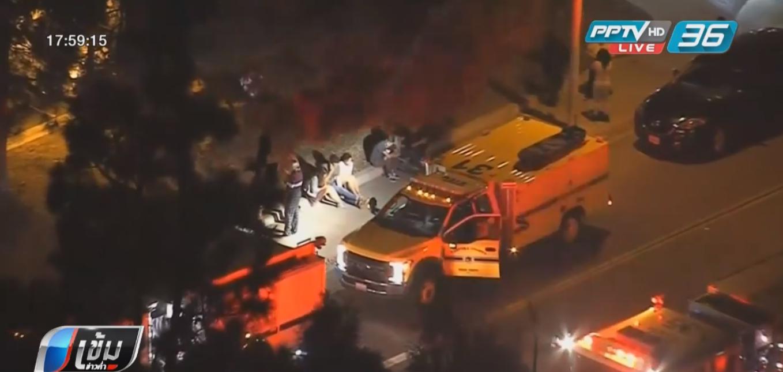 กราดยิงในลอสแองเจลิส บาดเจ็บจำนวนมาก ตร.เร่งล่าคนร้าย
