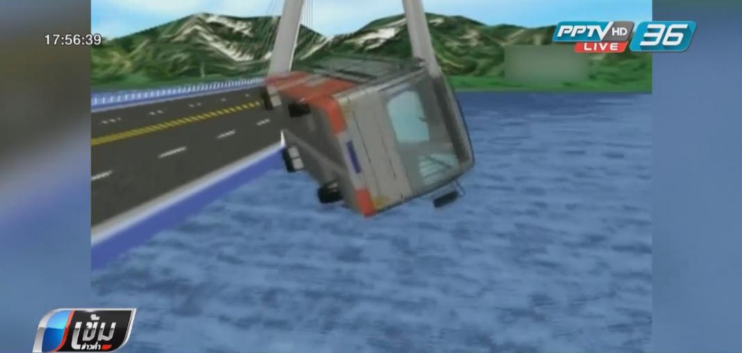 ตร.เผยคนขับ-ผู้โดยสารวางมวย ทำรถบัสจีนตกสะพาน