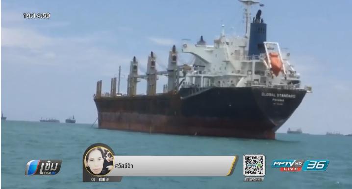 กรมทะเลฯ เตรียมฟ้อง อาญา-แพ่ง เรือ ปานามา ทำปะการังเสียหาย