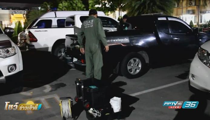 วางระเบิดปลอมสร้างสถานการณ์ในโรงพยาบาล