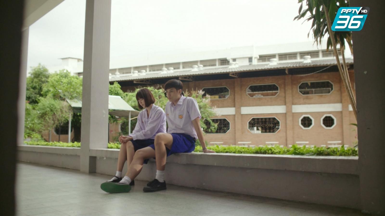 กาลครั้งหนึ่งรักของเรา EP.5 | ฟินสุด | รักสามเศร้า ต้องมีคนเจ็บ | PPTV HD 36